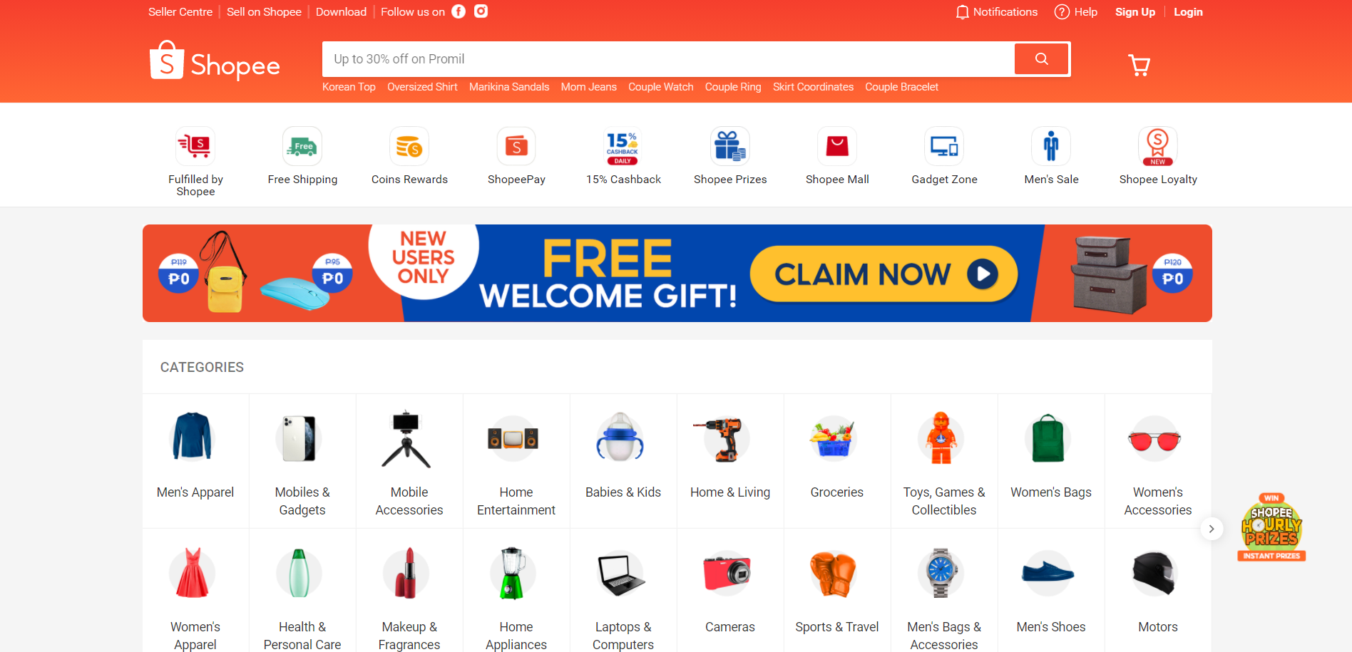 Shopee How the Website-Mobile App Combination Works Shopee Website