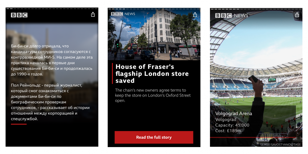 top stories carousel of amps showing three news links